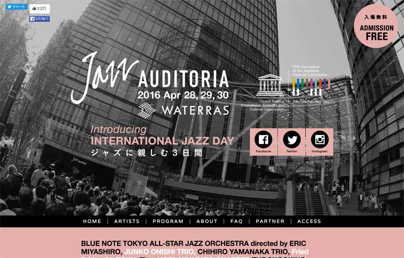 sponsored-by-mini-to-the-jazz-auditoria-201620160416-4
