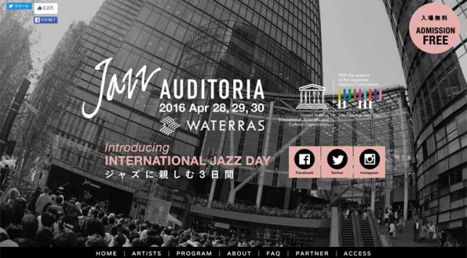 sponsored-by-mini-to-the-jazz-auditoria-201620160416-5
