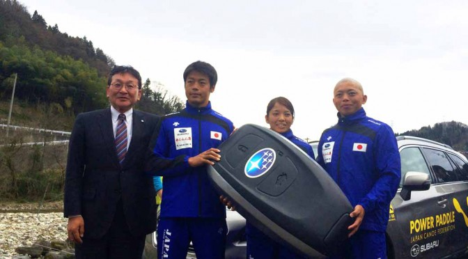subaru-provides-a-legacy-outback-to-the-official-vehicle-and-sponsor-of-the-japan-canoe-federation20160404-1