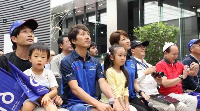 super-gt-first-match-kicked-off-subaru-public-viewing-april-10-sunday-held20160409-2