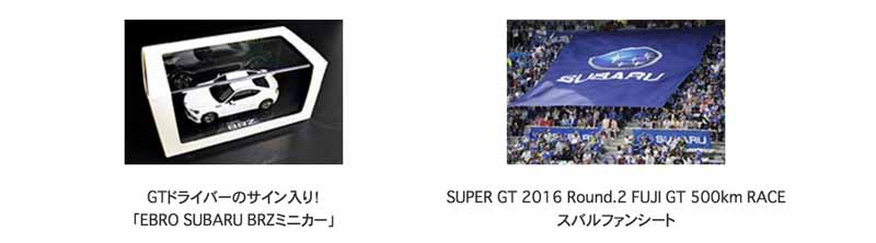 super-gt-first-match-kicked-off-subaru-public-viewing-april-10-sunday-held20160409-7