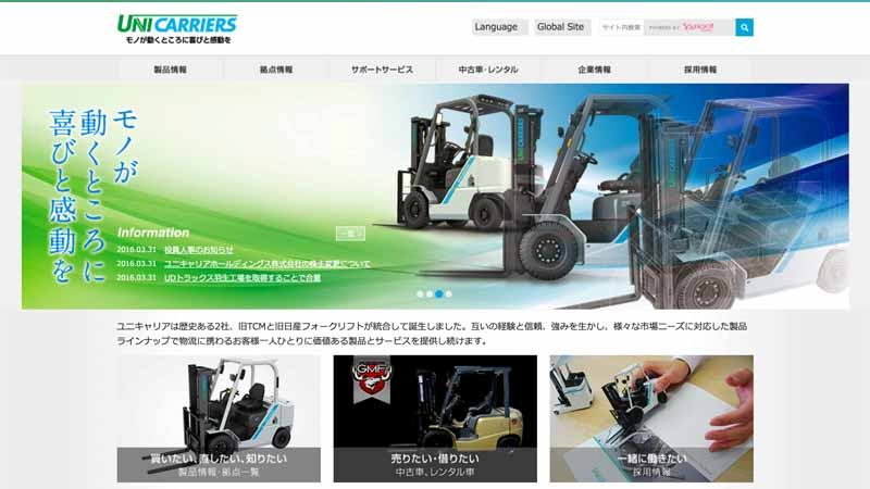 ud-trucks-transfer-the-hanyu-factory-to-uni-career-in-the-production-system-optimization20160403-1