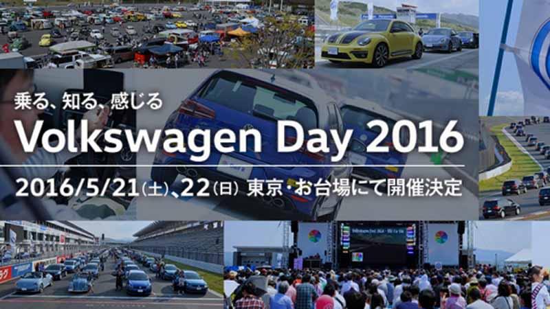 volkswagen-customer-event-volkswagen-day2016-held20160408-1