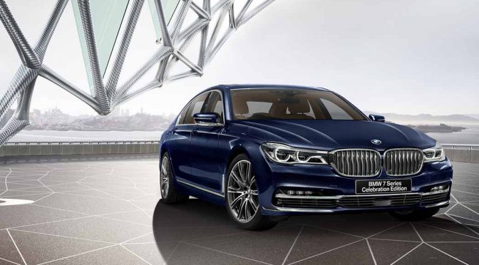 70-cars-limited-bmw7-series-celebration-edition-individual-is-released20160526-1
