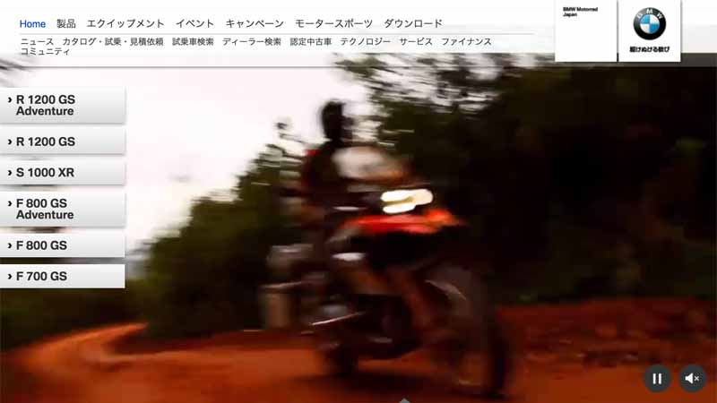 bmw-the-11th-bmw-motorrad-gs-trophy-japan-2016-held20160513-4