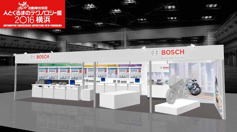 bosch-technology-exhibition-2016-of-people-and-vehicles-automotive-technology-exhibition-exhibitors20160523-1