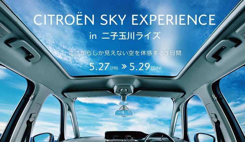 citroen-held-a-citroen-sky-experience-in-futakotamagawa-rise20160513-11