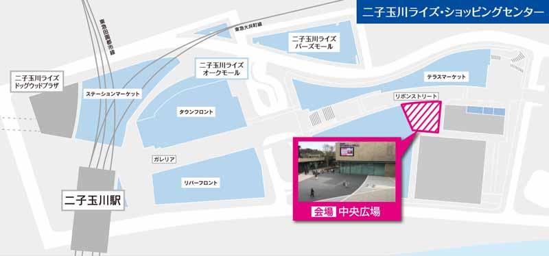 citroen-held-a-citroen-sky-experience-in-futakotamagawa-rise20160513-3
