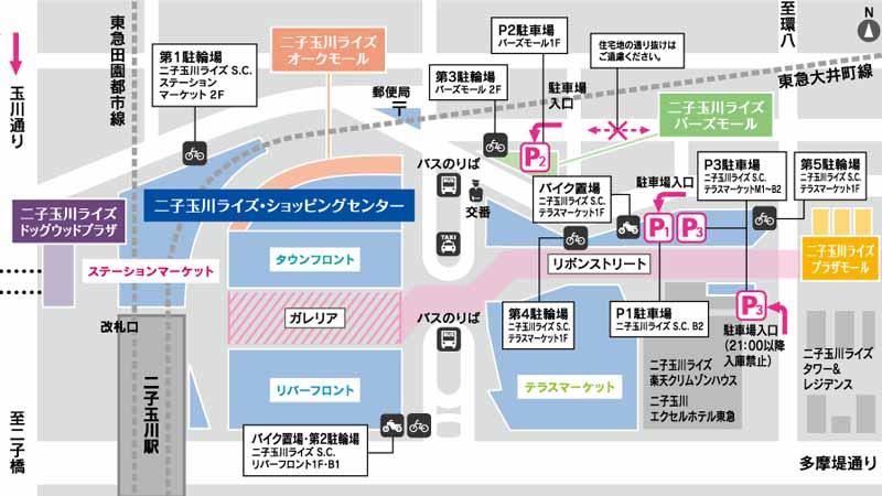 citroen-held-a-citroen-sky-experience-in-futakotamagawa-rise20160513-5