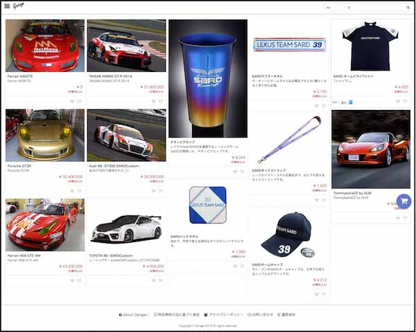 custom-from-the-car-supplies-car-ec-mall-garage-open-to-equip-up-to-racing-car20160523-2