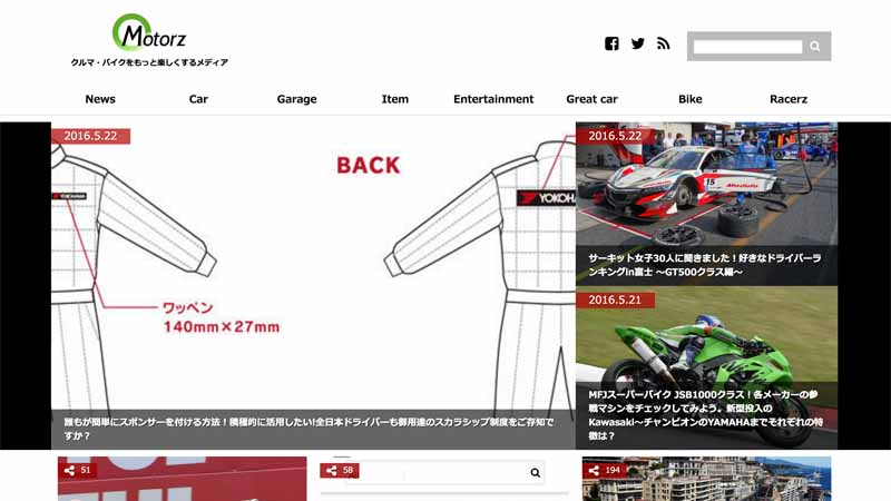 custom-from-the-car-supplies-car-ec-mall-garage-open-to-equip-up-to-racing-car20160523-3