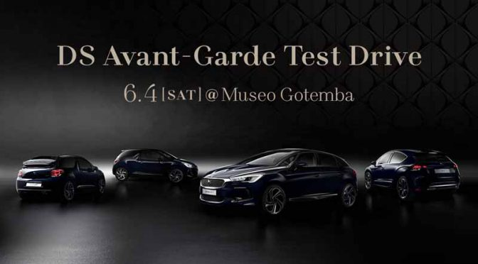 ds-avant-garde-test-drive-is-64-held-in-myuzeo-gotemba-participants-wanted20160510-1