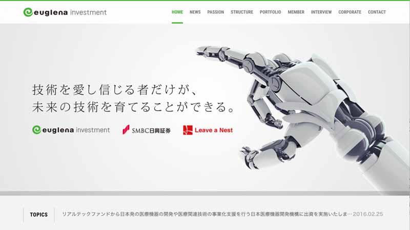 euglena-financing-a-total-of-7-5-billion-yen-in-the-realtek-fund20160503-1