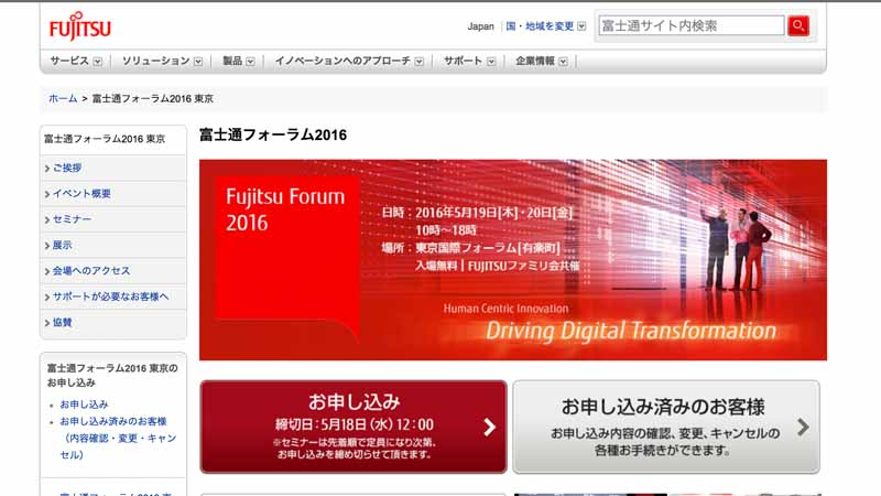 fujitsu-ten-released-a-telematics-service-to-achieve-the-easy-and-reasonable-safe-driving-support-of-company-cars20160516-10