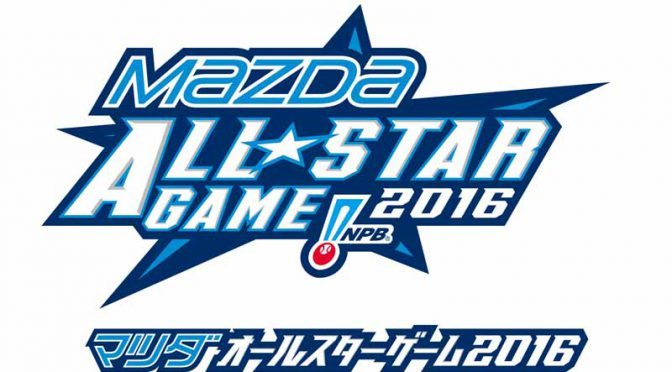 implementing-the-mazda-all-star-game-2016-dream-kids-challenge20160524-1