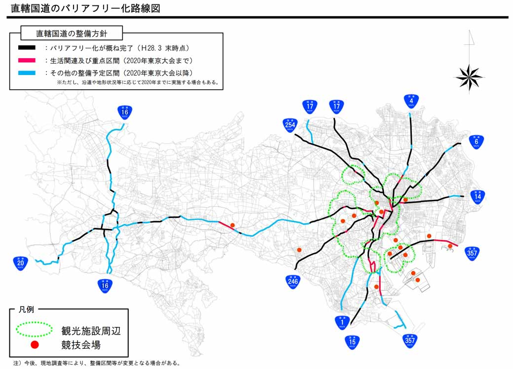 inistry-of-land-infrastructure-and-transport-promoting-a-barrier-free-road-for-202020160531-4