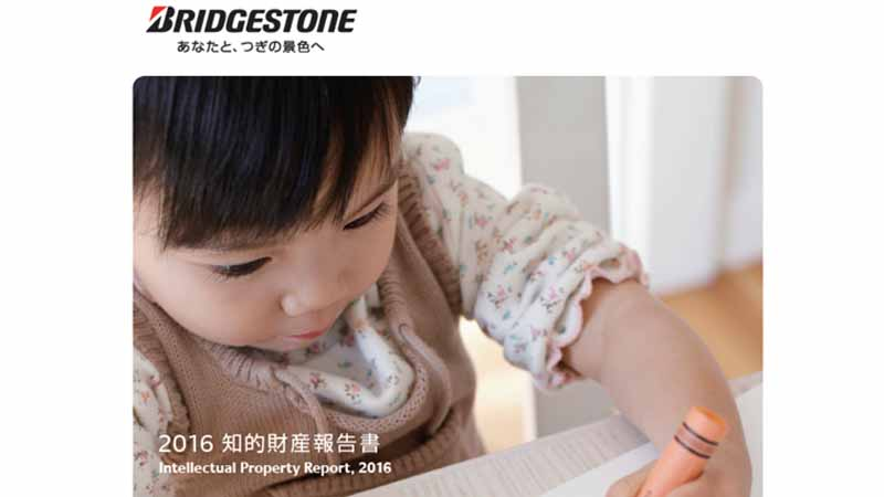 issue-bridgestone-the-2016-intellectual-property-report20160518-2