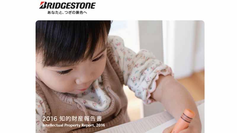 issue-bridgestone-the-2016-intellectual-property-report20160518-2
