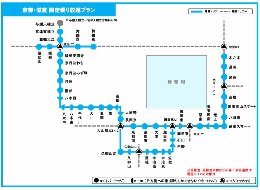 kyoto-wakasa-road-lake-biwa-all-round-implementation-of-the-drive-campaign-2016-0527-5