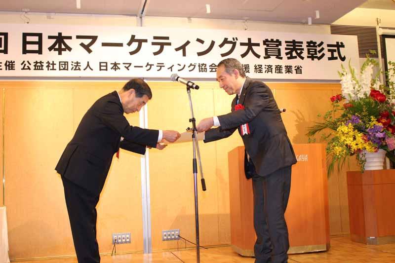 mazda-won-the-8th-japan-marketing-award20160530-1