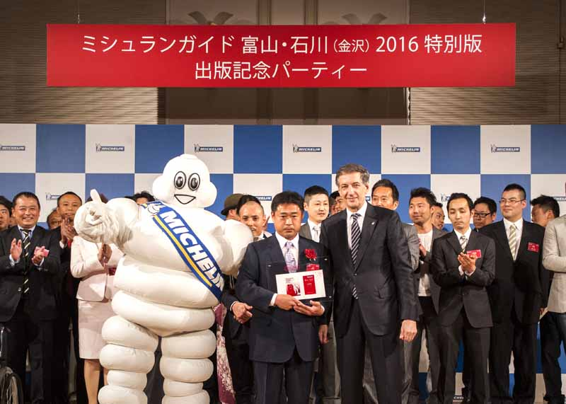 michelin-guide-toyama-ishikawa-kanazawa-2016-special-edition-announced-290-food-and-beverage-outlets-posted-the-accommodation-of-118-20160531-1