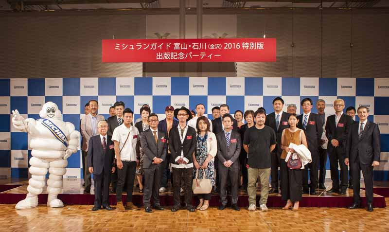 michelin-guide-toyama-ishikawa-kanazawa-2016-special-edition-announced-290-food-and-beverage-outlets-posted-the-accommodation-of-118-20160531-2