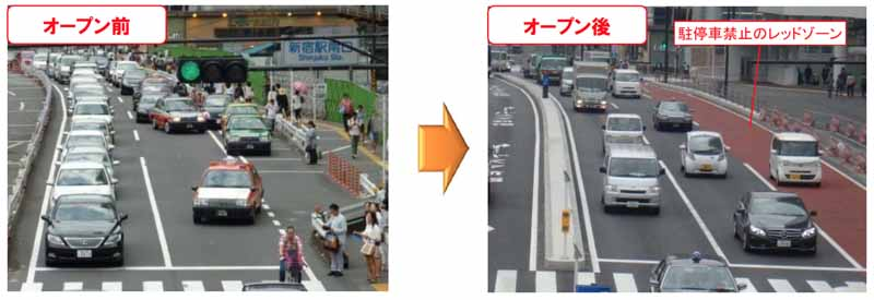 ministry-of-land-infrastructure-and-transport-announced-the-availability-of-one-month-from-busta-shinjuku-open20160523-10