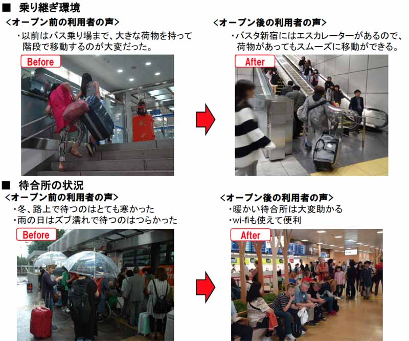 ministry-of-land-infrastructure-and-transport-announced-the-availability-of-one-month-from-busta-shinjuku-open20160523-2
