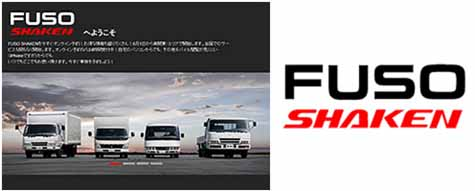 mitsubishi-fuso-introduced-the-internet-vehicle-inspection-reservation-service-fuso-shaken20160530-1