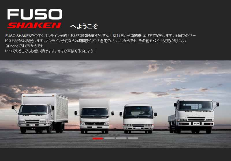 mitsubishi-fuso-introduced-the-internet-vehicle-inspection-reservation-service-fuso-shaken20160530-2