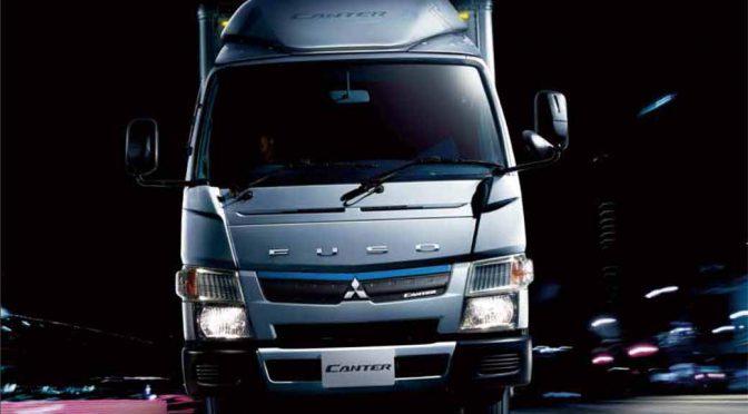 三菱ふそう、新型小型トラック「キャンター」発表、国内トップレベルの省燃費を実現