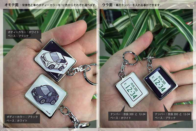 mkjp-the-new-prius-zvw50-the-color-and-number-of-the-car-to-choose-release-a-dedicated-key-chain20160525-3