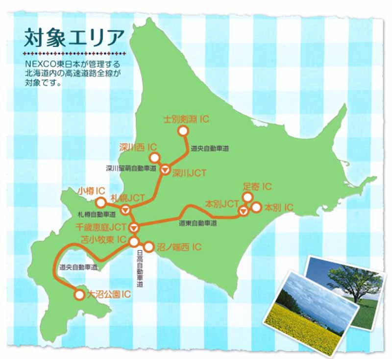 nexco-east-japan-dora-split-hokkaido-etc-summer-toku-free-pass-sales-start20160522-4