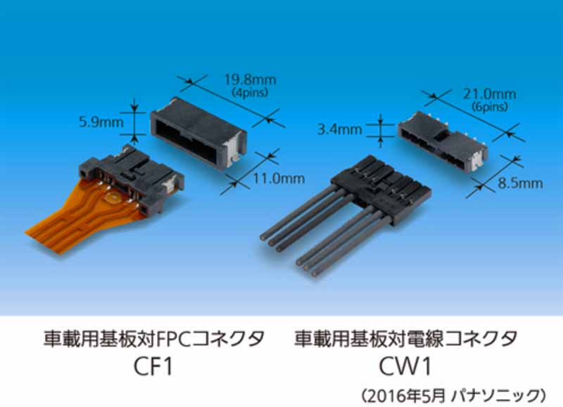 panasonic-developed-a-connection-for-the-connector-two-of-the-in-vehicle-led-lamp-module-and-the-substrate20160529-1