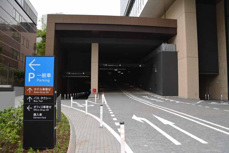 park-24-the-start-of-the-provision-of-parking-car-sharing-car-hire-in-tokyo-garden-terrace-kioicho20160510-2