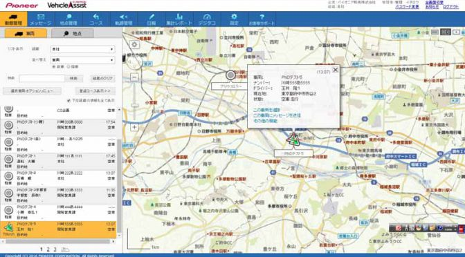 pioneer-cloud-based-fleet-management-service-for-vehicle-assist-start-the-provision-of-web-api20160519-4