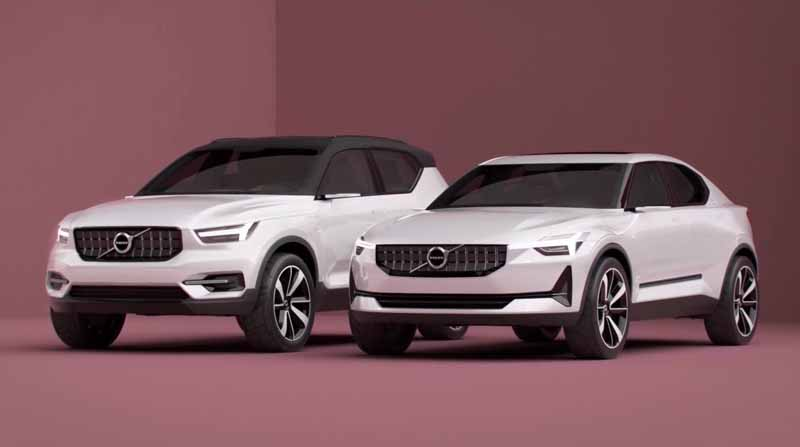 published-volvo-two-of-the-new-concept-car-of-the-new-platform-based20160520-6