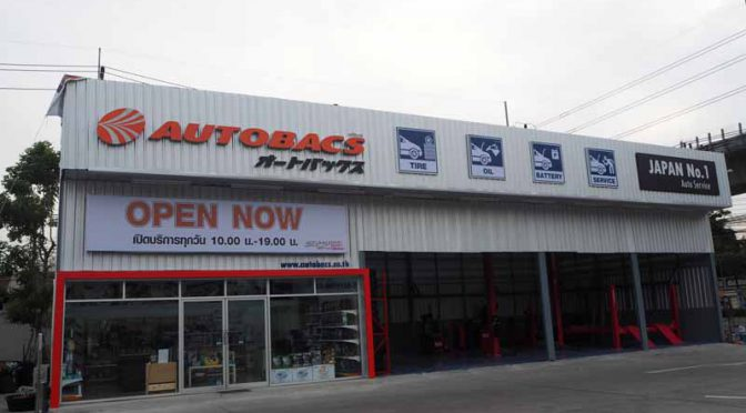 seven-stores-first-in-the-kingdom-of-thailand-autobacs-jalan-store-new-open20160527-1