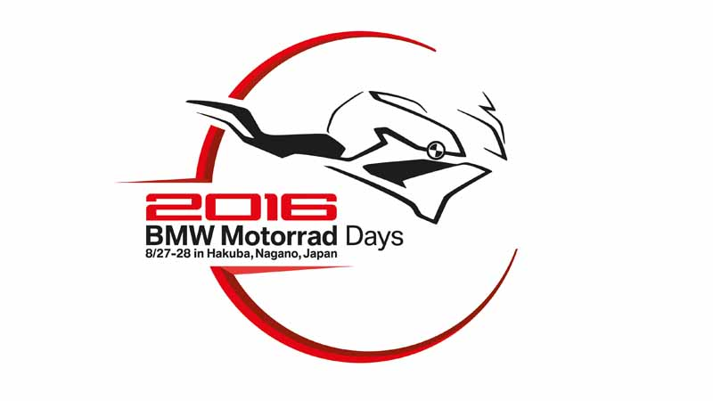 special-2days-held-in-nagano-prefecture-hakuba-village-for-the-bmw-motorrad20160518-1