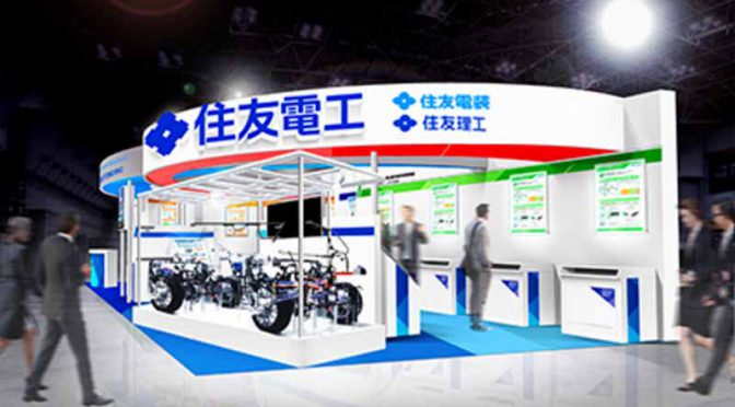 sumitomo-electric-industries-people-and-technology-exhibition-2016-exhibition-overview-of-car20160527-2