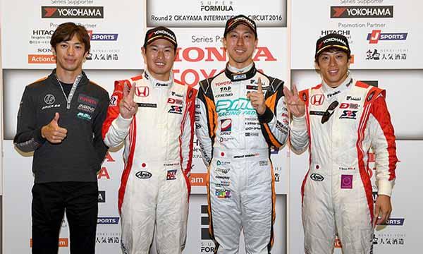super-formula-2016-round-2-okayama-international-is-interrupted-by-heavy-rain-pp-ishiura-wins20160529-13