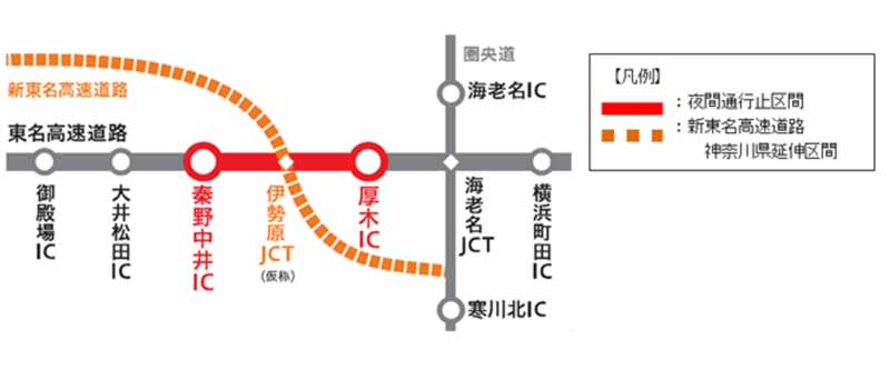 tomei-expressway-3-night-of-night-closures-625-72-79-between-atsugi-ic-hatano-nakai-ic20160529-1