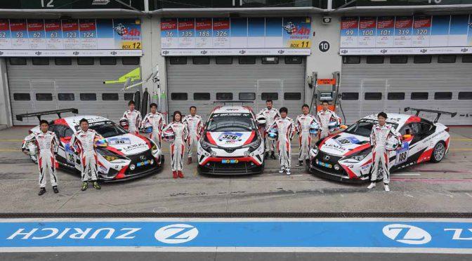 トヨタ、ニュルブルクリンク24時間耐久でC-HR RacingとLEXUS RC Fが完走