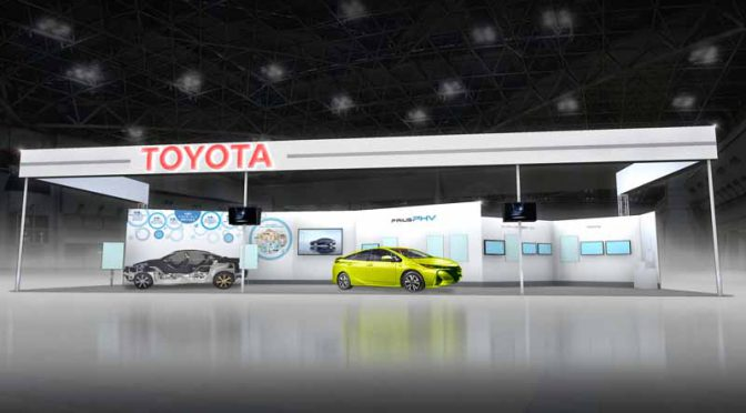トヨタ自動車、「スマートコミュニティJapan 2016」に出展