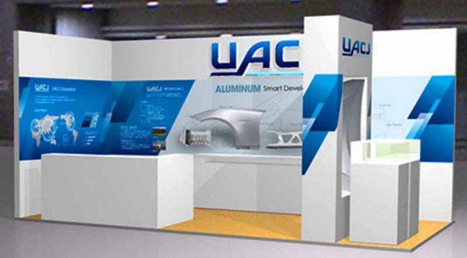 UACJ、人とくるまのテクノロジー展2016横浜に出展