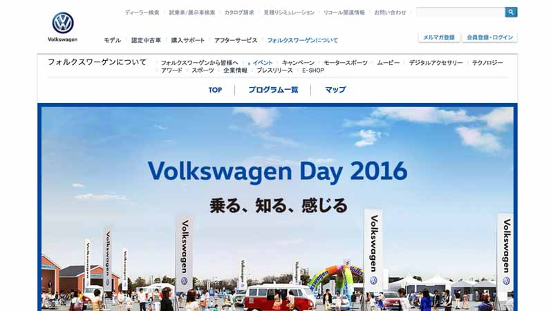 volkswagen-insta-gram-official-account-vw_japan-opened20160519-1