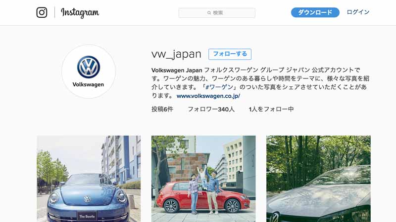 volkswagen-insta-gram-official-account-vw_japan-opened20160519-2