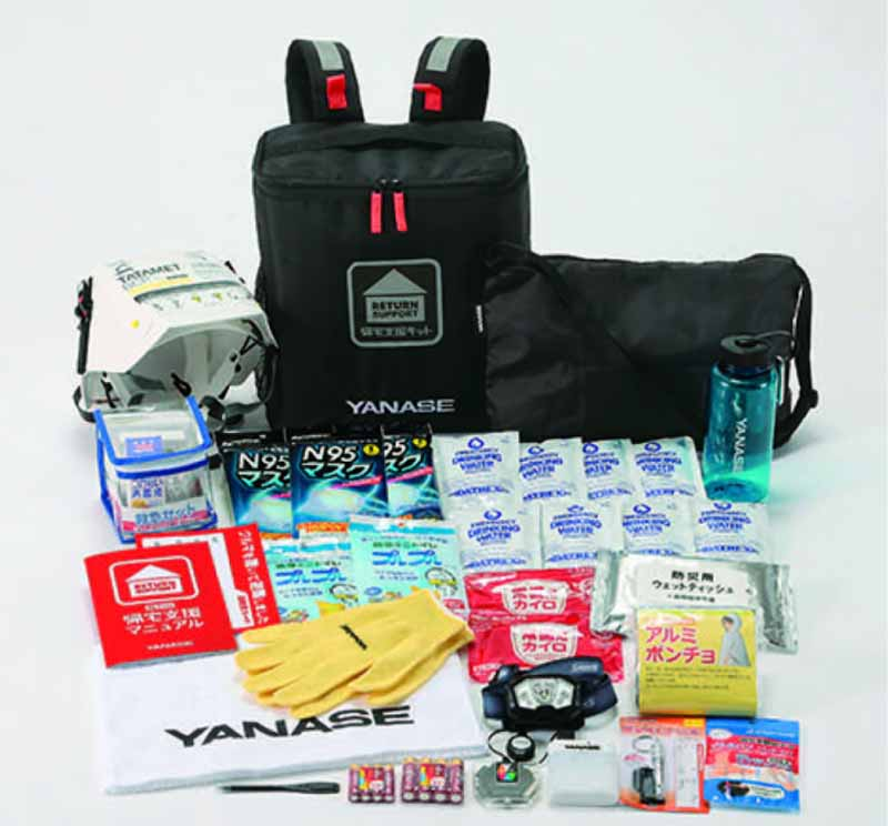 yanase-group-help-with-disaster-encounter-on-the-go-released-yanase-return-home-support-kit20160506-2