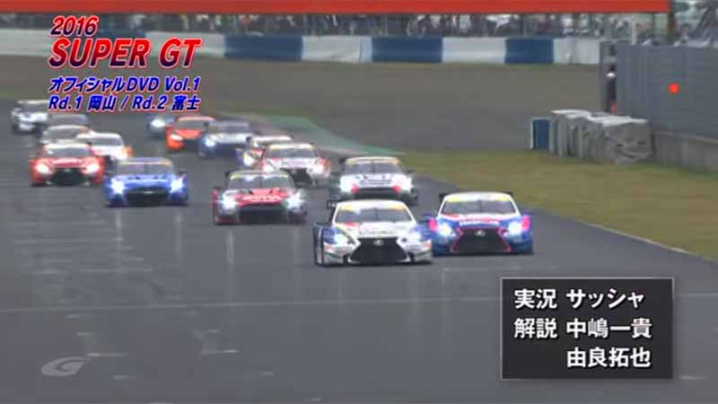 2016-super-gt-official-dvd-book-type-of-sale-in-new-package20160611-2
