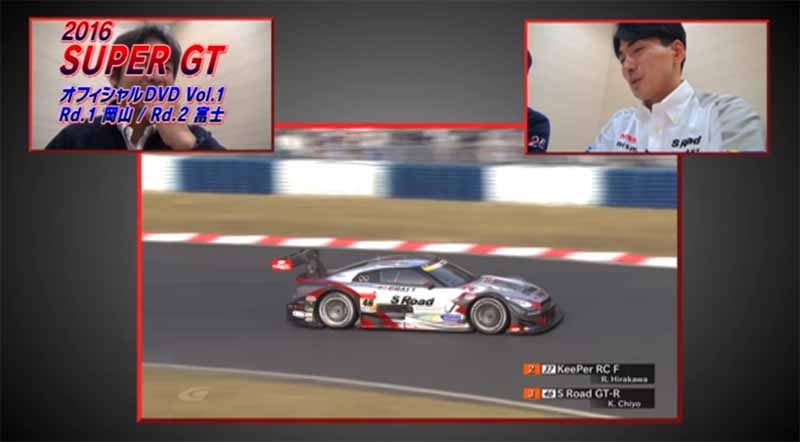 2016-super-gt-official-dvd-book-type-of-sale-in-new-package20160611-3